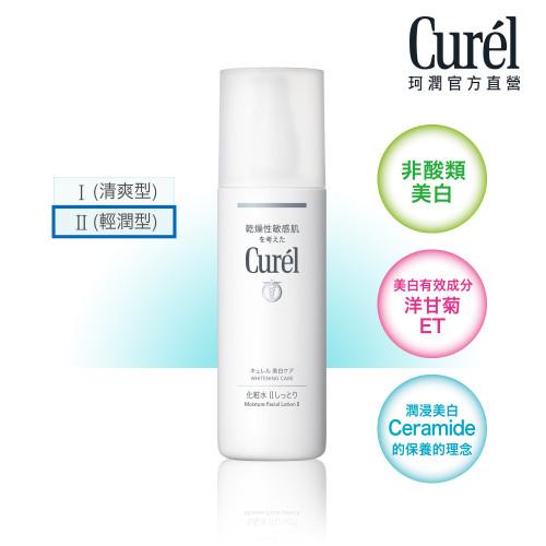 Curél珂潤 潤浸美白保濕化粧水II(輕潤型) 140ml