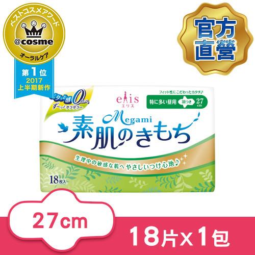 日本大王 elis愛麗思 清爽零感日用 薄型衛生棉 27cm(18片/包)