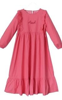 kids' clothing Azizah Dress 040121