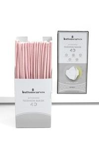 Masker Buttonscarves Disposable Mask - Lollipop