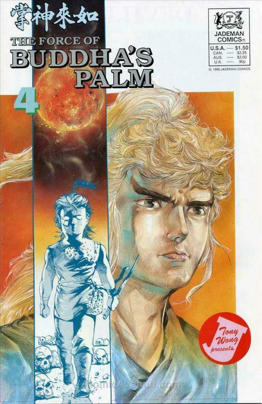 Force of Buddha's Palm, The #4 VG; Jademan | low grade comic - save on shipping