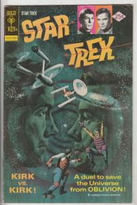 Star Trek #33 (Sep-75) VG/FN Mid-Grade Captain Kirk, Mr Spock, Bones, Scotty