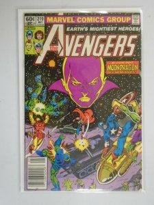 Avengers #219 Newsstand edition 6.0 FN (1982 1st Series)