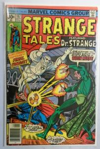Strange Tales (1st Series) #187, 4.0 (1976)