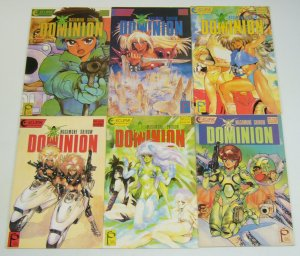 Dominion #1-6 VF/NM complete series - studio proteus - masamune shirow
