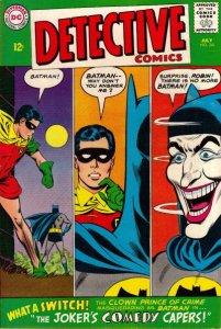 Detective Comics #341 (ungraded) stock photo / SCM