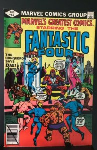 Marvel's Greatest Comics #84 (1980)