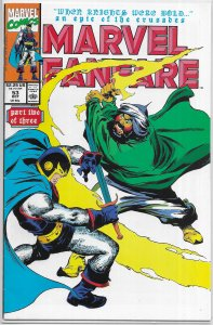 Marvel Fanfare (vol. 1, 1982) #53 FN Black Knight: John Buscema, Iron Man: Ross