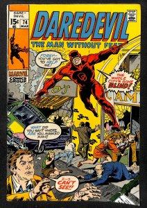 Daredevil #74 (1971)