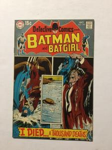 Detective Comics 392 Batman And Batgirl Nm Near Mint