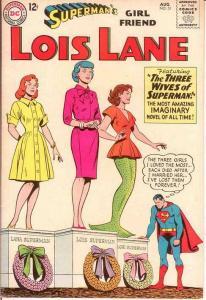 LOIS LANE 51 VG-F   August 1964 COMICS BOOK