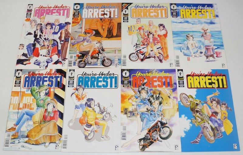 You're Under Arrest! #1-8 VF/NM complete series  studio proteus manga dark horse
