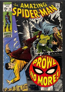 Amazing Spider-Man #79 VG 4.0 2nd Prowler! Marvel Comics Spiderman