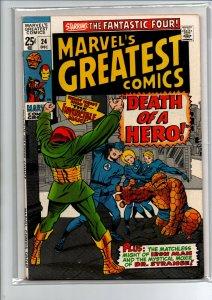 Marvel's Greatest Comics #24 - Fantastic Four - 1970 - Fine/Very Fine