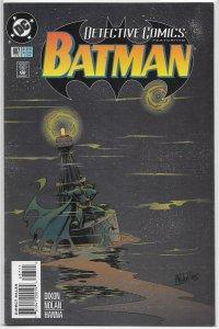 Detective Comics   vol. 1   #687 VF