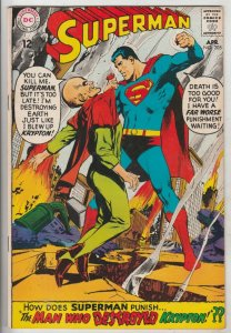 Superman #205 (Apr-68) NM- High-Grade 0