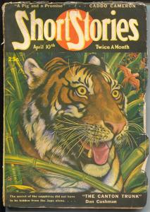 Short Stories 4/10/1946-A.R. Tiburne tiger cover-Cushman-Bedford-Jones-VG