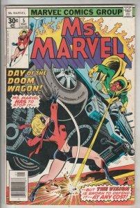 Ms. Marvel #5 (May-77) VF High-Grade Ms. Marvel