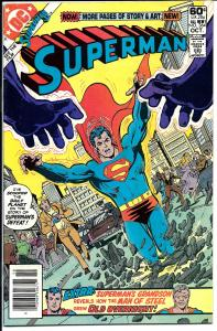 Superman #364 - Bronze Age - Oct., 1981 (FN+)