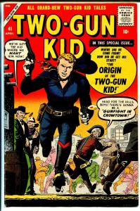 Two-Gun Kid #41 1958-Atlas-Joe Maneely-Masked Rider-Don Perlin-rare-FN/VF