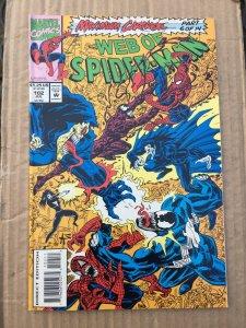 Web of Spider-Man #102 (1993)