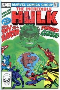 HULK Annual #11, VF/NM, Incredible, Frank Miller, 1968, more Marvel in store