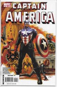 Captain America   vol. 5   #41 VF