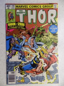 MIGHTY THOR # 291