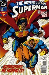 DC ADVENTURES OF SUPERMAN (1987 Series) #511 NM-