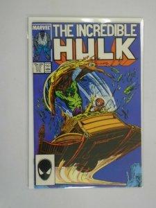 Incredible Hulk #331 Direct edition 6.5 FN+ (1987 1st Series)