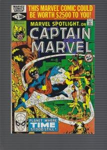 Marvel Spotlight #8 (1980)