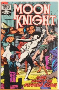 Moon Knight #18 (1982) Fine Very Fine 7.0