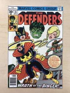 Defenders 51