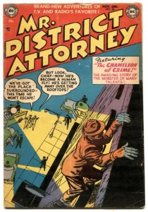 Mr. District Attorney #36 1953- DC Crime Golden Age comic G+