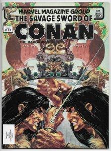 Savage Sword Of Conan Magazine #93 John Buscema (Marvel, 1983) VF/NM