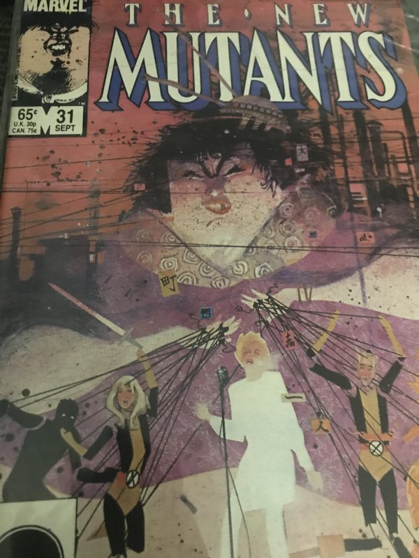 Marvel The New Mutants #31 Mint Rare