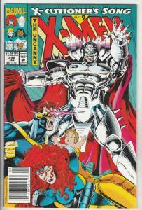 X-Men #296 (Jan-93) VF High-Grade X-Men
