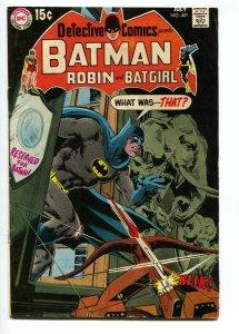 Detective #401 VG -Batgirl-DC COMIC BOOK FN