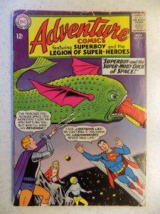 Adventure Comics #332 (1965)