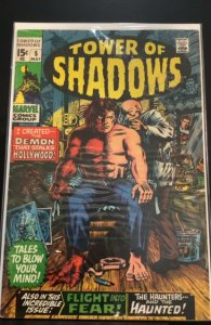 Tower of Shadows #5 (1970)