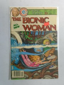 Bionic Woman #5 last issue 4.0 VG price tag on cover (1978 Charlton)