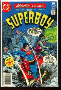 Adventure Comics #454