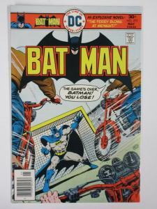 BATMAN 275 VF May 1976 COMICS BOOK