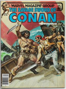 Savage Sword Of Conan Magazine #75 Earl Norem Cvr (Marvel, 1982) VF