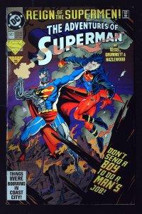 Adventures of Superman #503 (1993)