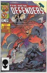 Defenders  vol. 1   #152 FN (Secret Wars II)