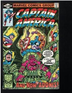 Captain America #243 (Marvel, 1980)