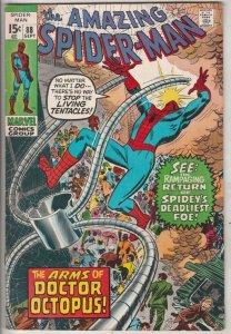 Amazing Spider-Man #88 (Sep-70) VF/NM High-Grade Spider-Man