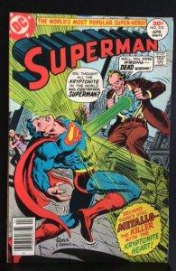 Superman #310 (1977)