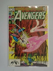 Avengers #231 Direct edition 7.0 FN VF (1983 1st Series)